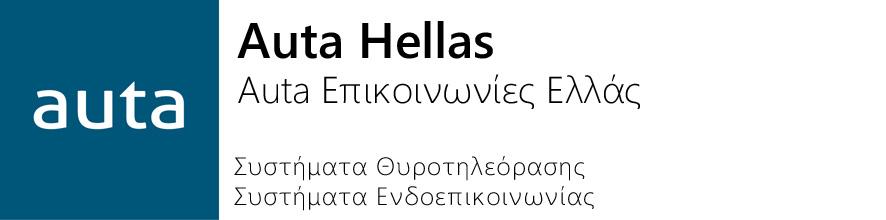 Auta Hellas